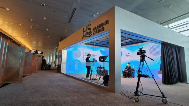 A new facility for online and virtual events has been opened in Hong Kong.
